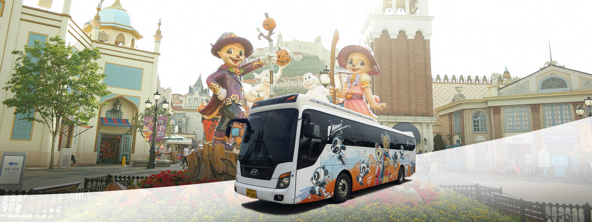 [Sale - 37% OFF] Everland Ticket and Round-trip Shuttle to